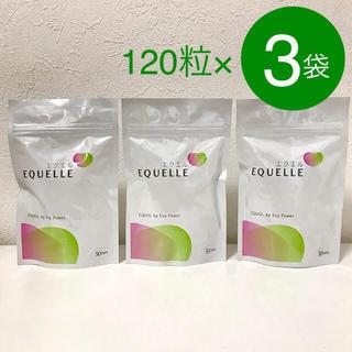 オオツカセイヤク(大塚製薬)の新品 大塚製薬 エクエル EQUELLE 120粒×3袋(ビタミン)