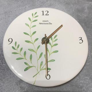 アフタヌーンティー(AfternoonTea)のAfternoonTea アフターヌーンティー 時計 陶器(置時計)