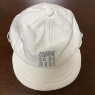 コムサデモード(COMME CA DU MODE)のコムサデモード ベビー 帽子(帽子)