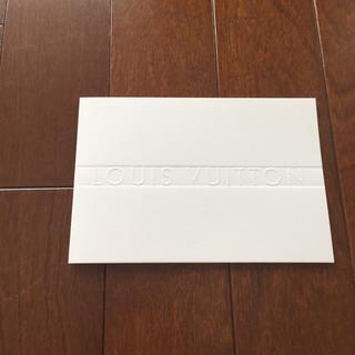 ルイヴィトン(LOUIS VUITTON)のルイヴィトン カード(日用品/生活雑貨)