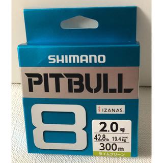シマノ(SHIMANO)の(SHIMANO) ライン ピットブル8 300m 2.0号 ライムグリーン(釣り糸/ライン)
