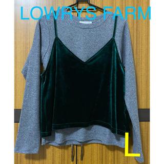 ローリーズファーム(LOWRYS FARM)のレディース グリーン ベロア キャミ グレー リブセーター 2点セット L(Tシャツ(長袖/七分))