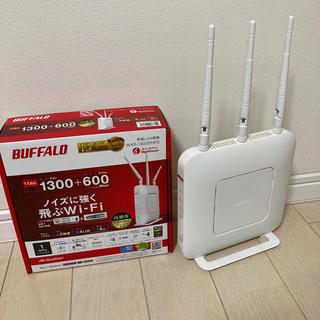 バッファロー(Buffalo)の【タカ様】WiFiルーター無線LAN親機BUFFALO WXR-1900DHP2(PC周辺機器)