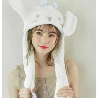 シナモロール(シナモロール)のシナモロール 耳 かぶりもの(帽子)