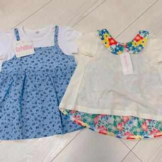 西松屋 - 新品未使用 トップス Tシャツ 女の子 花柄 保育園着 ワンピース 80