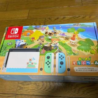 ニンテンドースイッチ(Nintendo Switch)のNintendo Switch どうぶつのもり あつ森 本体 スイッチ(家庭用ゲーム機本体)