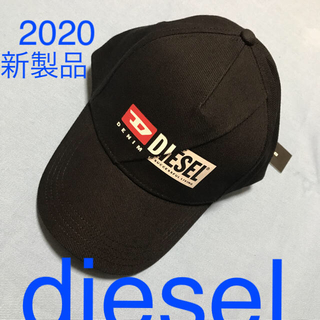ディーゼル(DIESEL)の洗練されたデザイン キャップ diesel ディーゼル ブラック(キャップ)