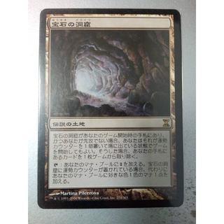 MTG TSP日1枚 《宝石の洞窟/Gemstone Caverns》(シングルカード)