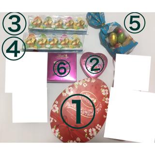 リンツ(Lindt)の【クール便】リンツ チョコレートセット(菓子/デザート)