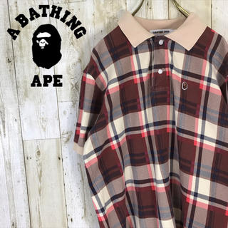 アベイシングエイプ(A BATHING APE)のA BATHING APE エイプ ポロシャツ 半袖 チェック柄 ブラウン(ポロシャツ)