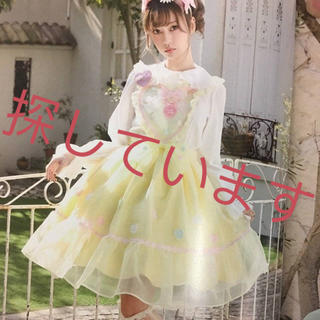 Angelic Pretty - Happiness Easterエプロン風スカート