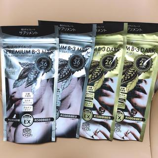 モリナガニュウギョウ(森永乳業)の魔法のダイエットチョコ プレミアムダーク&ミルク 4袋セット(ダイエット食品)