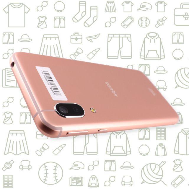 AQUOS(アクオス)の【A】AQUOSsense3lite/SH-RM12/64/SIMフリー スマホ/家電/カメラのスマートフォン/携帯電話(スマートフォン本体)の商品写真
