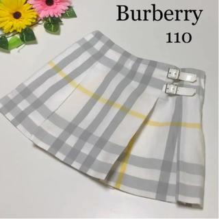 バーバリー(BURBERRY)のバーバリー チェック スカート 春 夏 セリーヌ グッチ ラルフローレン(スカート)