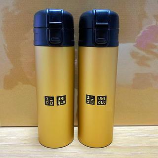 ユニクロ(UNIQLO)の新品未使用品 ユニクロ ステンレスボトル ゴールド 2本セット(タンブラー)