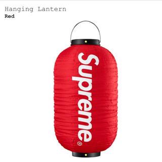 シュプリーム(Supreme)のSupreme Haning Lantern 提灯(ライト/ランタン)