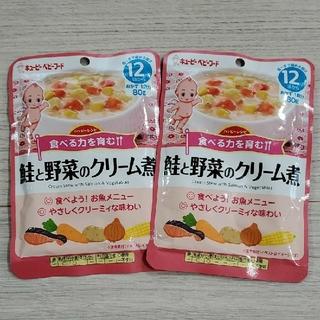 キユーピー(キユーピー)のキューピー 離乳食 ベビーフード 12ヶ月(その他)