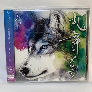 シド/乱舞のメロディ[DVD付初回限定盤 B]  アニメ「BLEACH」(ポップス/ロック(邦楽))