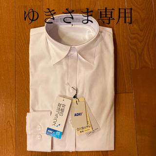 アオキ(AOKI)のレディースブラウス長袖 ホワイト(シャツ/ブラウス(長袖/七分))