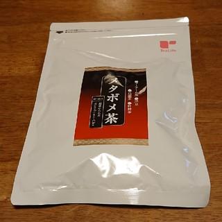 ティーライフ(Tea Life)のc2様専用 メタボメ茶  ポット用  30個入り(健康茶)