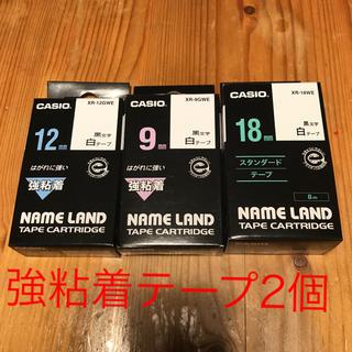 カシオ(CASIO)のカシオ ネームランド テープ (テープ/マスキングテープ)