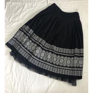ロイスクレヨン(Lois CRAYON)のlois crayon ロングスカート(ロングスカート)