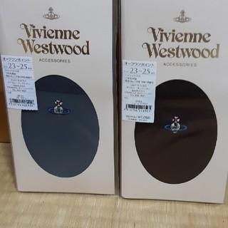 ヴィヴィアンウエストウッド(Vivienne Westwood)の♥️り。様専用♥️☆新品未使用ヴィヴィアンウエストウッド3足セット☆(タイツ/ストッキング)