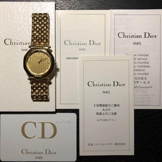 クリスチャンディオール(Christian Dior)のディオール 時計(腕時計(アナログ))