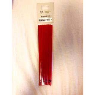イケア(IKEA)のIKEA お箸 4膳  新品 レッド 赤  ALLATARE イケア(カトラリー/箸)