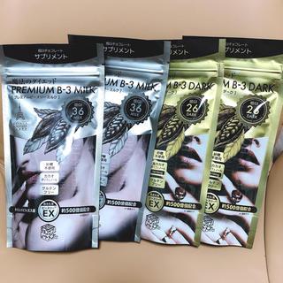 モリナガニュウギョウ(森永乳業)の魔法のダイエットチョコ プレミアムミルク&ダーク 4袋セット(ダイエット食品)