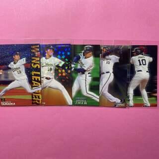 カルビー(カルビー)のプロ野球チップス2020第二弾オリックスバファローズカード4枚(スポーツ選手)