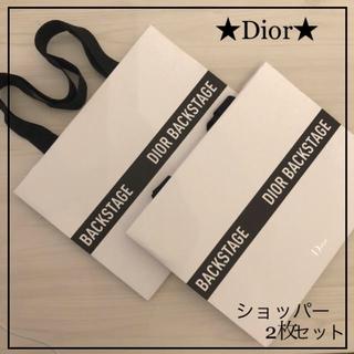 Christian Dior - ★Dior★ディオール ショップ袋 2枚セット゜ .゜・*.