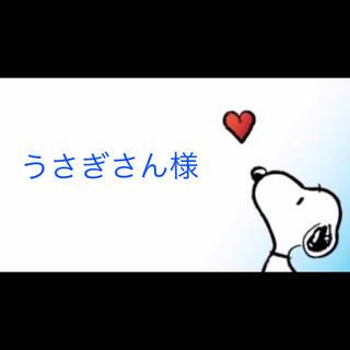 【うさぎさん様】フロランタン切り落とし×2袋(菓子/デザート)