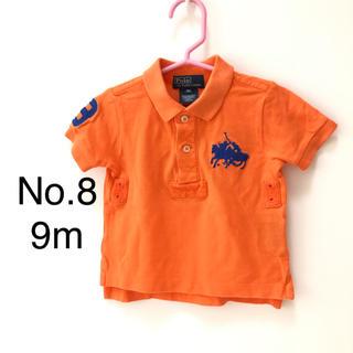 ポロラルフローレン(POLO RALPH LAUREN)のNo.8 ポロラルフローレン ベビー 9m ポロシャツ(Tシャツ)