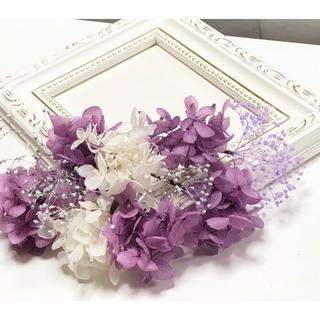 プリザーブドフラワー髪飾り 結婚式 成人式(ヘッドドレス/ドレス)