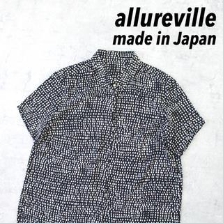 アクネ(ACNE)の日本製 allureville アルアバイル ポリシャツ モノトーン 飛脚仕立て(シャツ/ブラウス(半袖/袖なし))