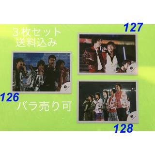 アラシ(嵐)のジャニーズ カウントダウンコンサート 混合 公式写真 3枚セット 相葉雅紀さん(その他)