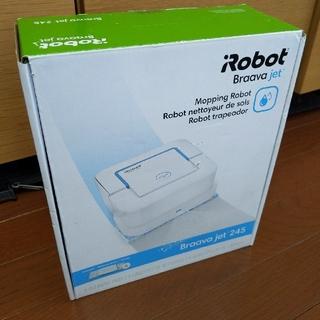 アイロボット(iRobot)のirobot braava jet 245(掃除機)
