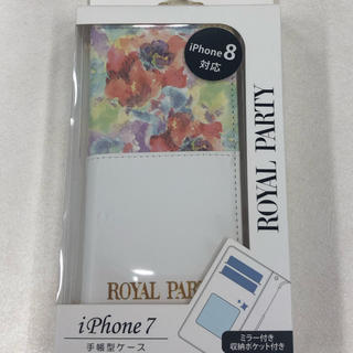 ロイヤルパーティー(ROYAL PARTY)のROYAL PARTY iPhone7/8/SE第2世代手帳ケース(iPhoneケース)