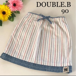 ダブルビー(DOUBLE.B)のミキハウス ダブルビー スカート 90 春 夏 ストライプ ファミリア (スカート)