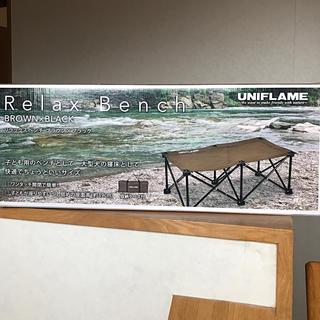 ユニフレーム(UNIFLAME)のユニフレーム リラックスベンチ スノーピーク、コールマン好きにも‼️(テーブル/チェア)