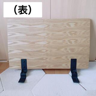 ムジルシリョウヒン(MUJI (無印良品))の無印良品 スモールサイズベッド ヘッドボード オーク材(その他)