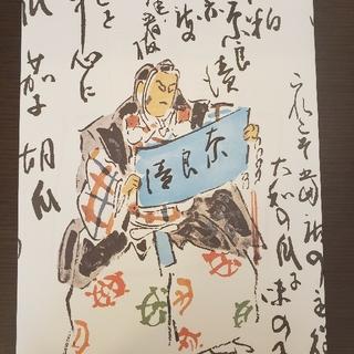 奈良漬け 山崎屋 1120g(漬物)