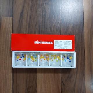 ミキハウス(mikihouse)の新品 ミキハウスミニグラスセット☆(グラス/カップ)