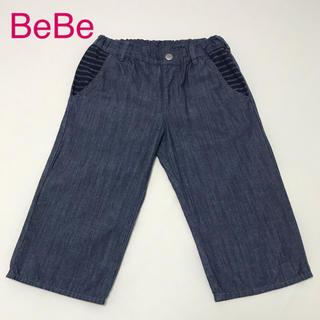 ベベ(BeBe)のハーフパンツ ブルー(パンツ/スパッツ)
