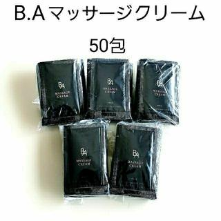ポーラ(POLA)のPOLA B.Aマッサージクリーム 50包(サンプル/トライアルキット)