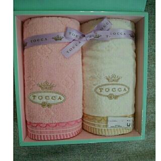 トッカ(TOCCA)のTOCCA  フェイスタオル  2枚セット①(タオル/バス用品)