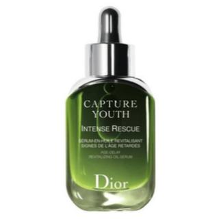 ディオール(Dior)の【新品・最安値】ディオール カプチュール ユース インテンス R オイル(フェイスオイル/バーム)