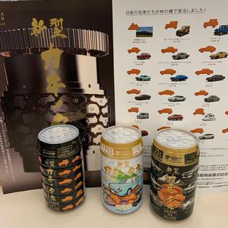 ニッサン(日産)の日産柿の種 自動車 柿の種 新型 カキノタネ 限定 3種類セット(菓子/デザート)