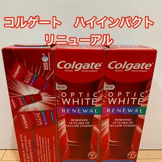 コルゲートのオプティックホワイト リニューアル ハイインパクト(歯磨き粉)